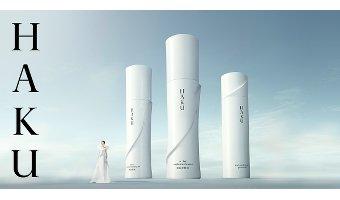 資生堂「HAKU」から基礎化粧品が発売!