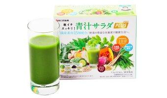 ハピタスのポイント還元キャンペーン③「青汁サラダ」