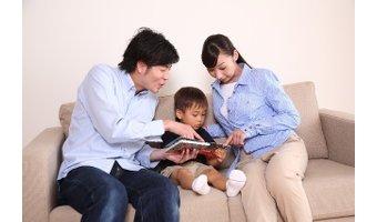 家庭教材の月刊ポピーから無料サンプルキャンペーン
