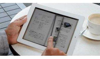 200,000冊を配信する大規模な電子書籍