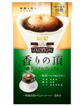 UCC「濃香コクのプレミアムドリップコーヒー」6杯分を1000名様にプレゼント