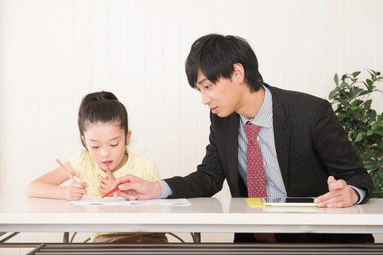 家庭教師の体験談を送るともれなく1000円分のQUOカードをプレゼント!