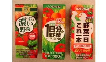 野菜の産地と濃縮還元